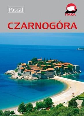 Путевка в черногорию на двоих