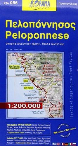 Grecja Peloponez Mapa Turystyczna 1 200 000 Mapy Internetowa