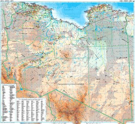 Libia Libya Mapa Geograficzno Drogowa 1 1 750 000 Mapy