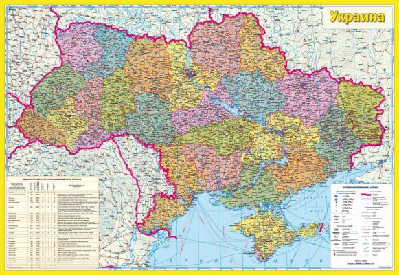 Ukraina Mapa Administracyjna 1 1 500 000 Mapy Internetowa